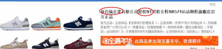 泡美丽:教您识别淘宝上真假品牌运动鞋!